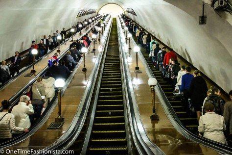 Prospekt Mira Station: There is a ground at the end of the escalator
