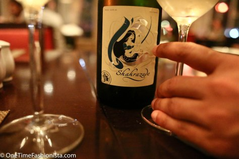 Egyptian Wine Shahrazade